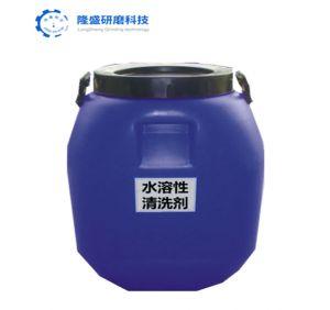 中性水溶性清洗剂